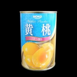 黄桃 2つ割り(缶詰)