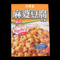 麻婆豆腐の素 甘口