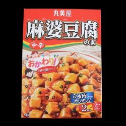 麻婆豆腐の素 中辛