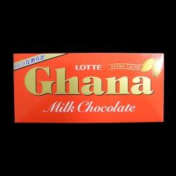 ガーナミルク チョコレート