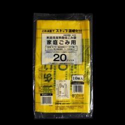 ごみ袋 家庭ごみ用20L