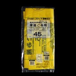 ごみ袋 家庭ごみ用45L