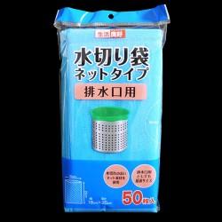 水切り袋 排水溝用