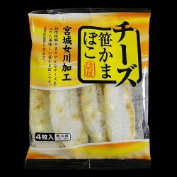 チーズ笹かまぼこ 4枚入