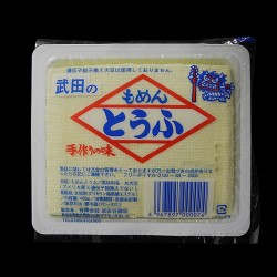 武田豆腐店 もめん豆腐 400g